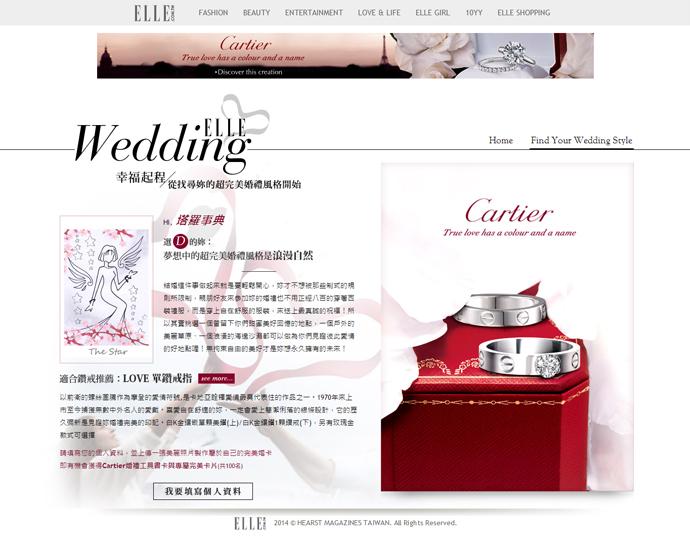 找尋妳的超完美婚禮風格----ELLE-WEDDING-找尋妳的完美婚禮風格-(1)