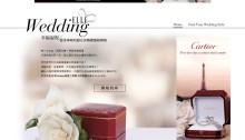 ELLE-WEDDING-找尋妳的完美婚禮風格