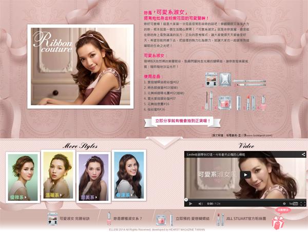 JILL-STUART打造專屬於妳的粉彩蝴蝶結Ribbon-Couture-(1)