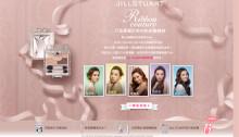 JILL-STUART打造專屬於妳的粉彩蝴蝶結Ribbon-Couture