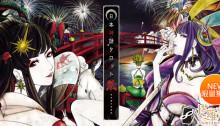 日本神話塔羅-祭