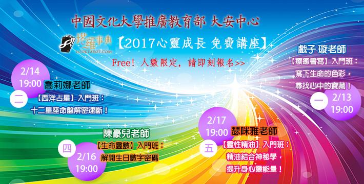 文大free