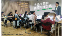 20190326教育訓練-(3)1