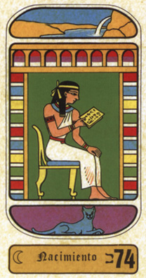 埃及灵数塔罗牌