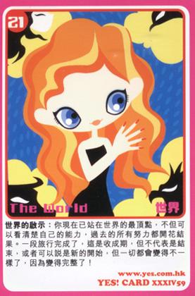 塔罗牌面具封面图片