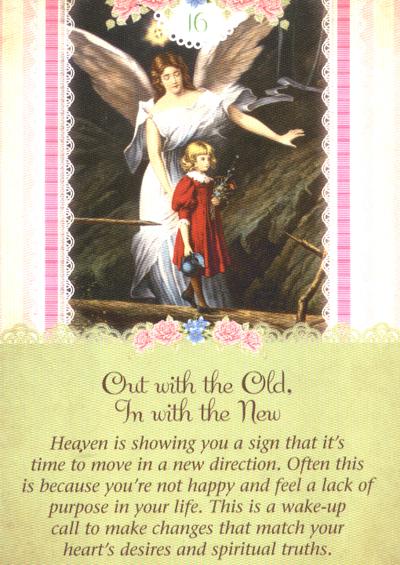 天使守护塔罗牌