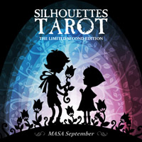 剪影塔羅牌二版SILHOUETTES TAROT 2nd Edition